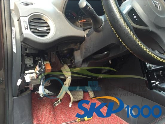 Skp1000 Program 2015 Renault Koleos Smart Card User Guide