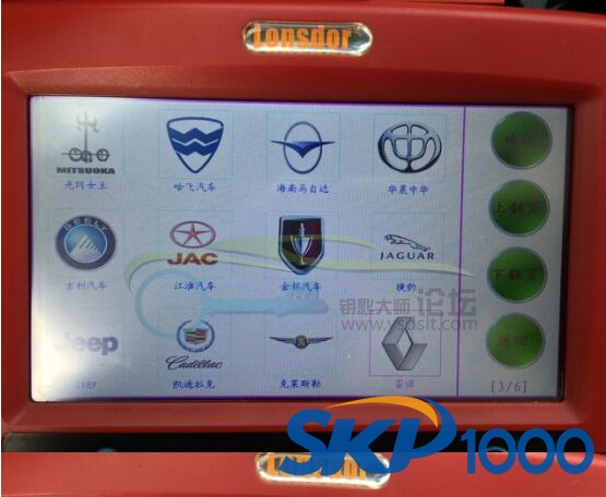 skp1000-renault-koleos-smart-card-1