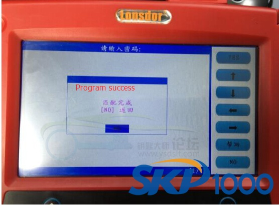 skp1000-renault-koleos-smart-card-14