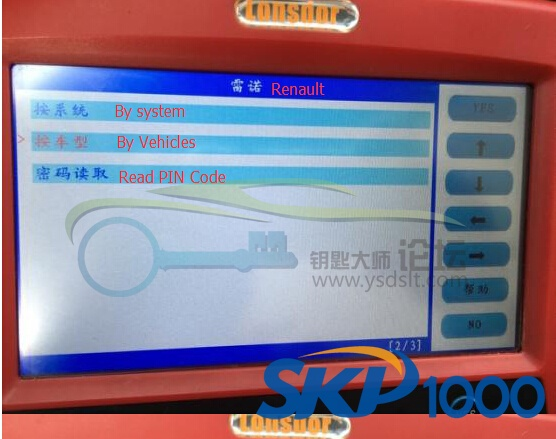 skp1000-renault-koleos-smart-card-2