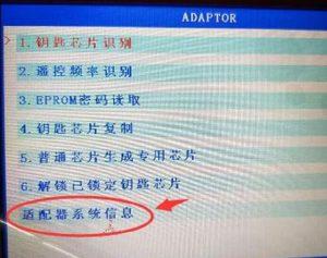 SKP1000 V8.19 tablet auto key programmer